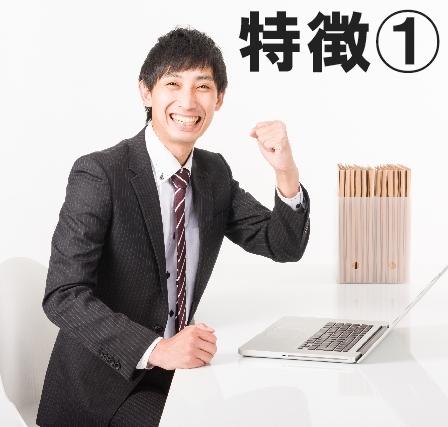 建設業許可に特化(茨城県)