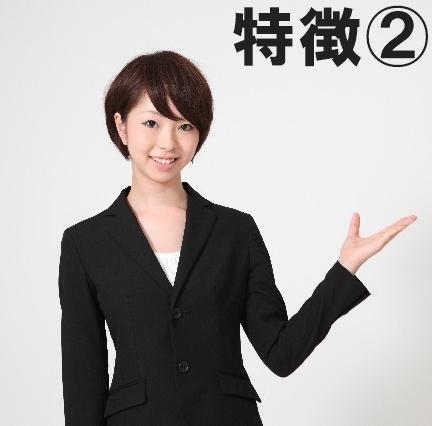 建設業許可がとれない場合は全額保証(茨城県)
