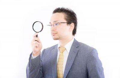 経営規模等評価
